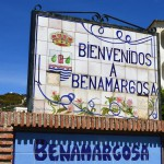 001 - XII Día del Campo Benamargosa